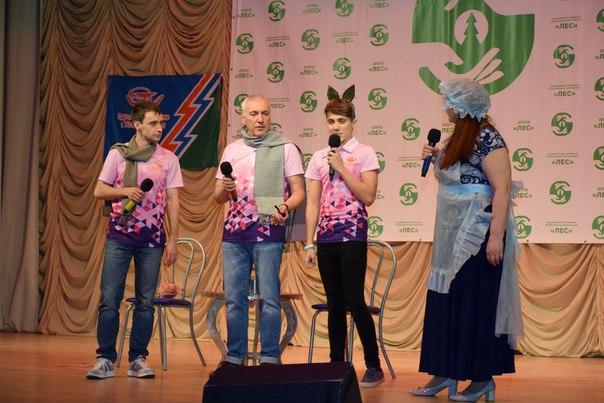 В Усть-Илимсе прошла встреча профсоюзного КВН