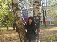 Юлия Маслова, 6 марта , Нижний Новгород, id36504189