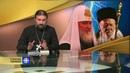 Протоиерей Андрей Ткачев Константинопольский патриарх и украинский раскол