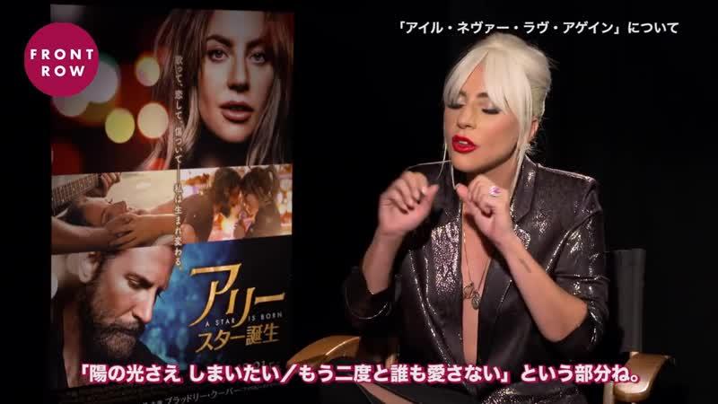 Интервью для Front Row Japan (16.12.2018)