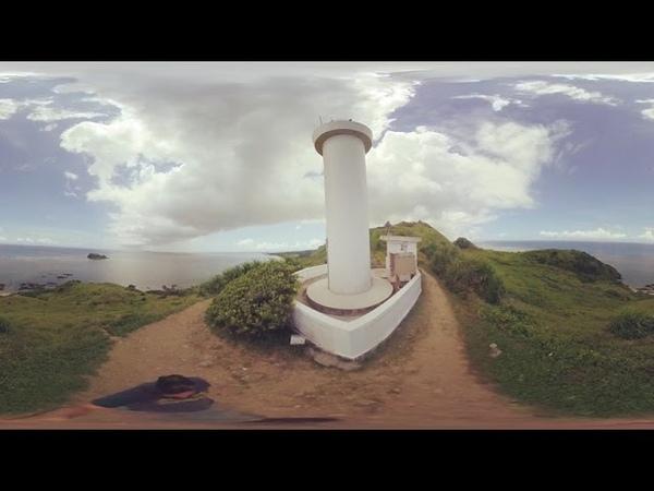 Hirakubozaki lighthouse Ishigaki Okinawa 360 degree video 4K