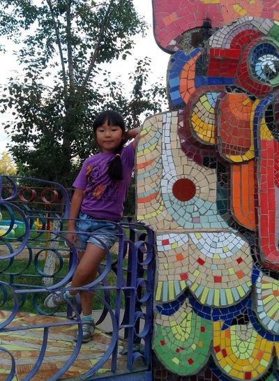 Аяна Кузьмина, 14 февраля , Улан-Удэ, id170803825