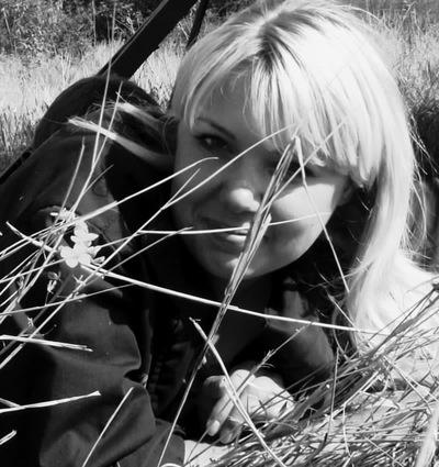 Екатерина Архангельская, 6 июля 1984, Александров, id146051175