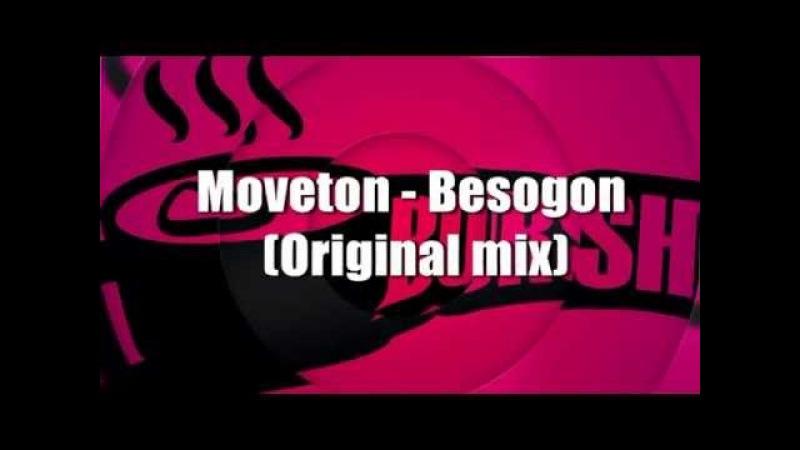 BOR0002 Moveton - Besogon (Original mix) [BORSH]