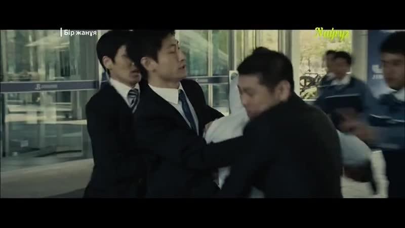Бір жанұя (2010) кәріс фильмі