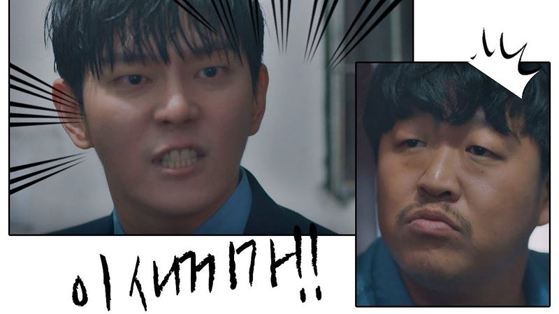 김유정(Kim You-jung) 구하려 필사적으로 달려간 윤균상(Yun Kyun Sang) 이 새끼가! 일단 뜨겁
