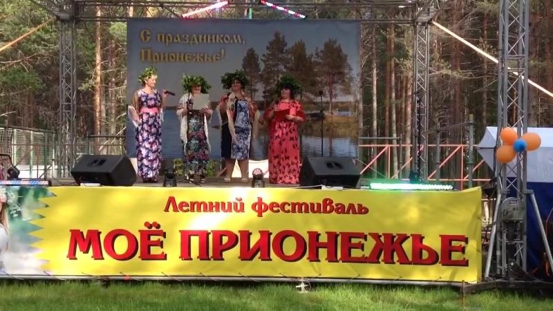 Видео с Летнего фестиваля Моё Прионежье