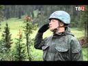 Ергаки - рубрика Армия ТВЦ