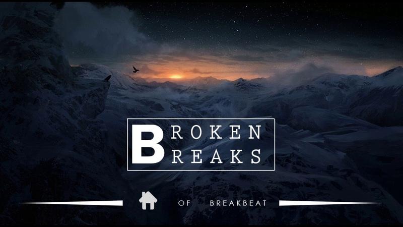 The Brainkiller - Wisdom (Original Mix) | Breakbeat