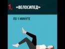 Как убрать коленные валики