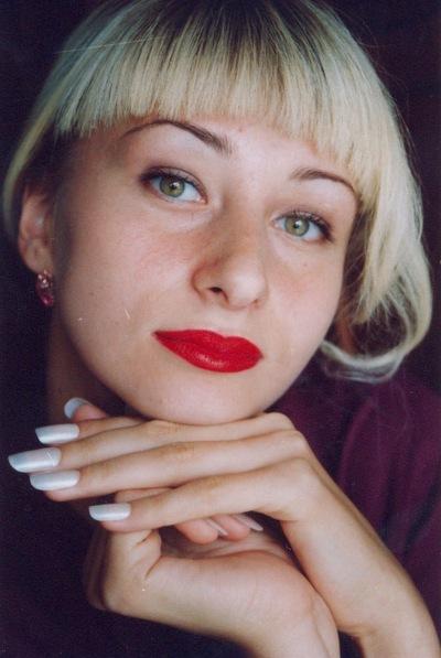 Татьяна Гаврилова, 17 января , Чебоксары, id213524714