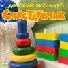 Развитие ребёнка. в Орехово-Зуево