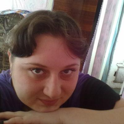 Лена Дарбаидзе, 21 июля 1990, Екатеринбург, id70315506