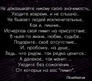 Наталия Онищенко фото #13