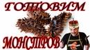 Скоблянка из кукумарии Морской женьшень Морской огурец