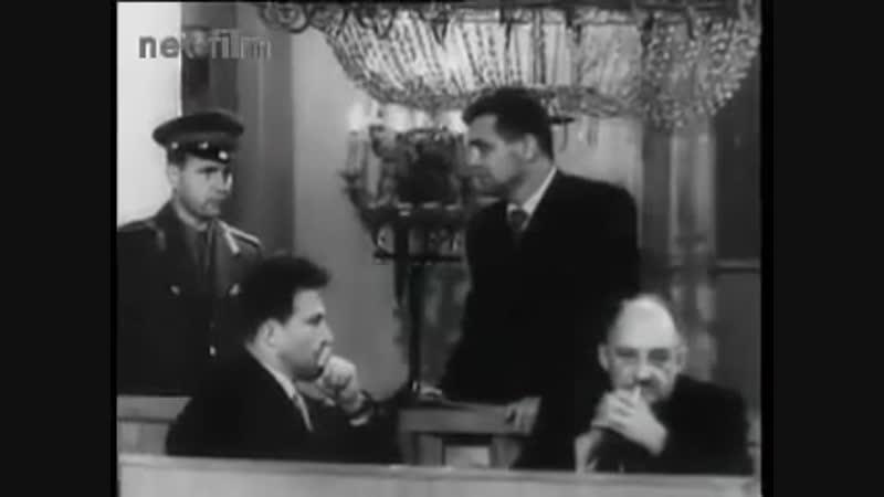 Заговор против страны Советов (фильм № 2, 1987)