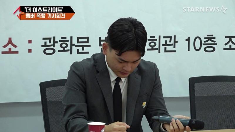 ★[Full Ver.] 질의응답 - 리더 이석철 멤버 폭행 피해 기자회견 - 더 이스트라이트 (vio