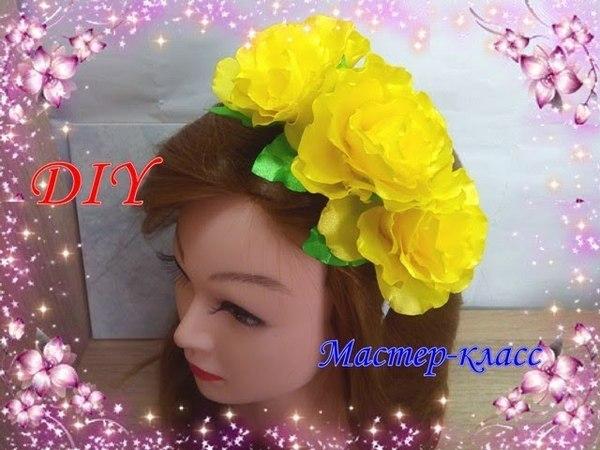 Яркий ободок Канзаши Цветы из лент МК DIY Kanzashi Bright bezel. Flowers made of ribbons.