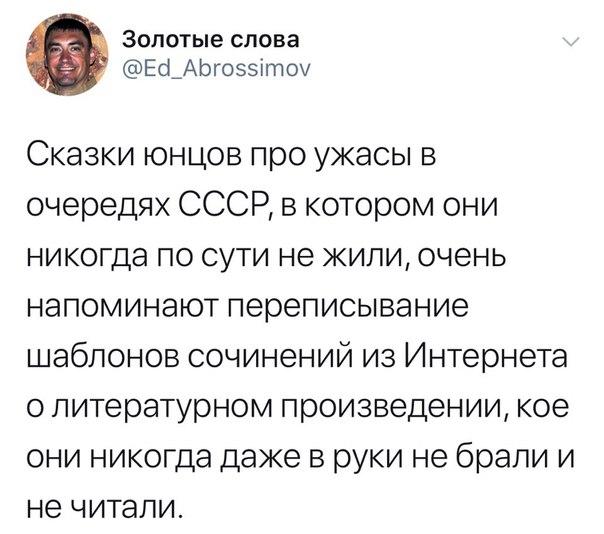 https://pp.userapi.com/c543108/v543108510/2adaa/My-vdY0WeXk.jpg