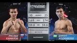 Руслан Камилов, Россия vs. Бургут Ходжибоев, Узбекистан 10.11.2018 RCC Boxing Promotions