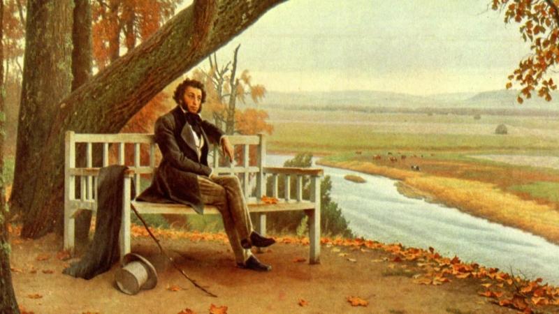 Поездка в Пушкинские горы