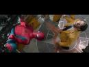 Человек-паук Возвращение домой 2017