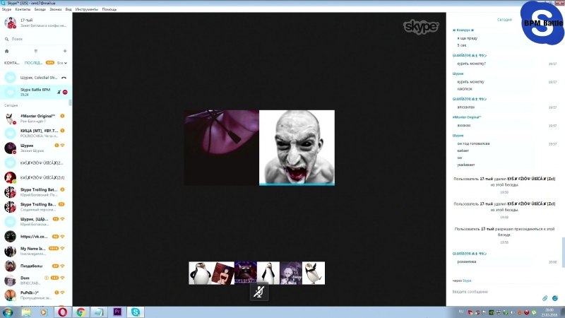 Skype BPM Battle - Шурик vs Celestial Shield — Часть 1 (Без судьей) (Голосуйте за победителя в опросе)