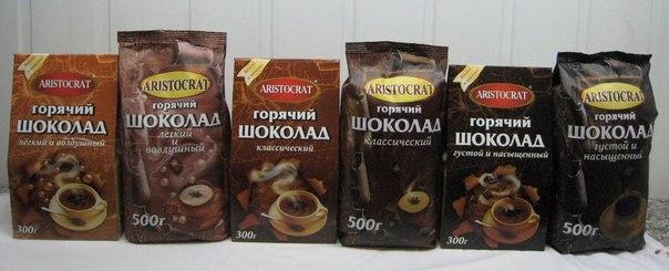 Кофе-као, или не совсем растворимый кофе
