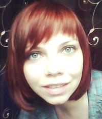 Ирина Ребко, 29 января 1988, Ейск, id147531194