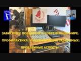 Наркополитика 2009-2018 гг. Н.В. Каклюгин на радиостанции