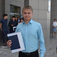 Andrey Loginof