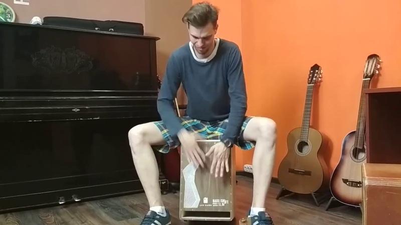 Кахон - обучение игре на кахоне Москва