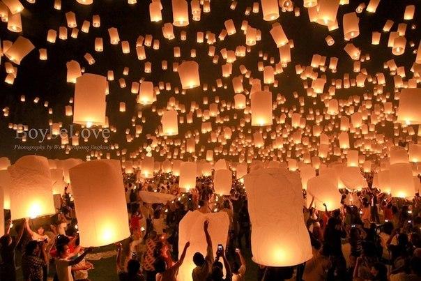 Фестиваль небесных фонариков в