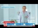 Як українською сказати входить во вкус
