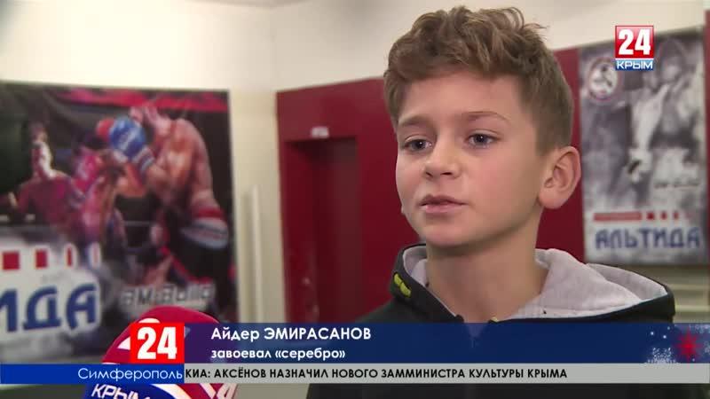 Открыты Чемпионат города героя Севастополь