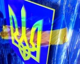 україна символ нації