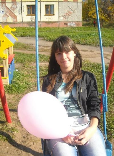 Арина Копысова, 28 апреля 1999, Воткинск, id164210864