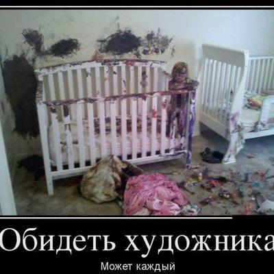 Карина Маманозарова, 10 февраля , Москва, id225397743