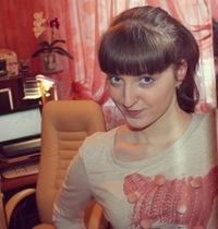 Елена Есакова