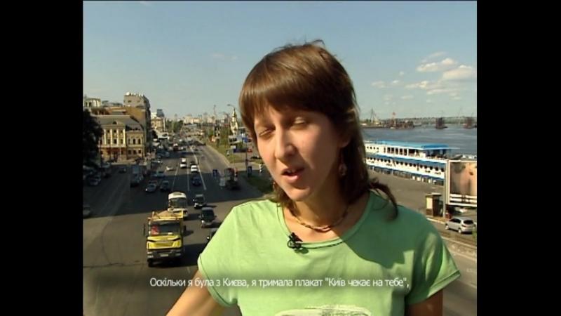 Chapter 2 (2/10) Paul McCartney in Ukraine. How It Was! (07.001.2009)