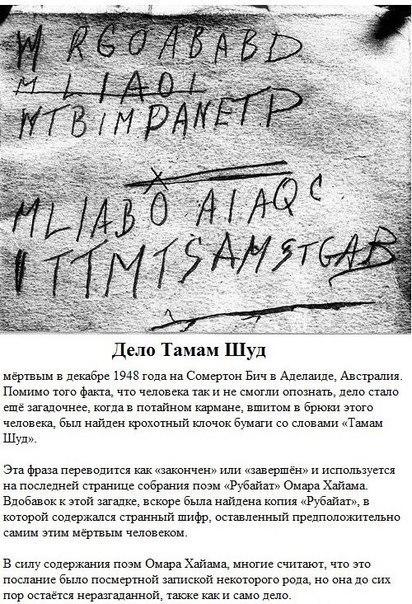 Фото №371087206 со страницы Александра Мальцева