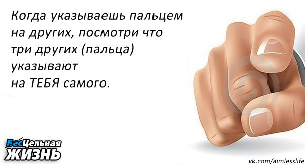 Притчи - Страница 8 CT4lRtHl1Hg