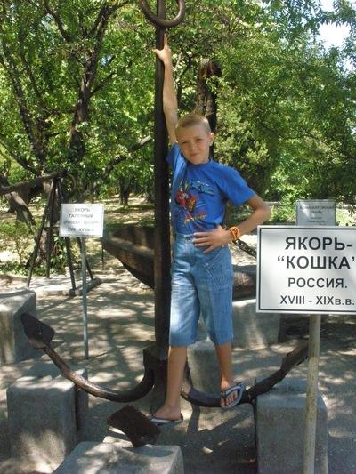 Антон Полухин, 11 мая , Запорожье, id176102420