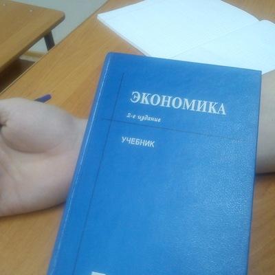 Дмитрий Монин, 31 марта , Кемерово, id68699929