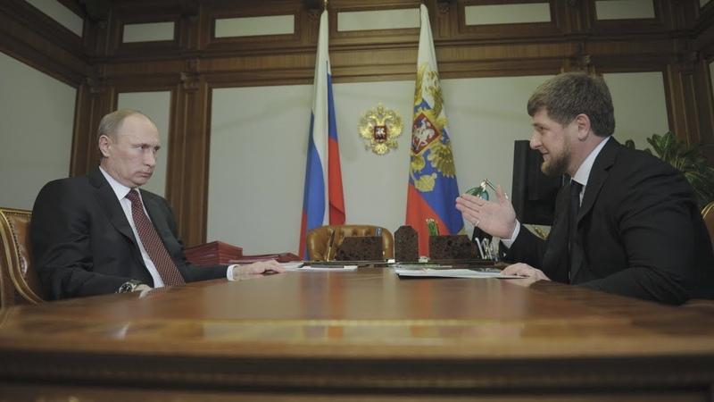 Чечня: Путина попросили урезонить Кадырова