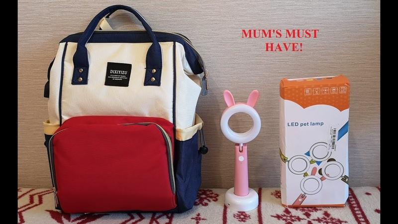 NEW! Newchic : Perfect Мummy bag LED pet lamp 😍 🐰 / Идеальная сумка для мамы и милая LED лампа!