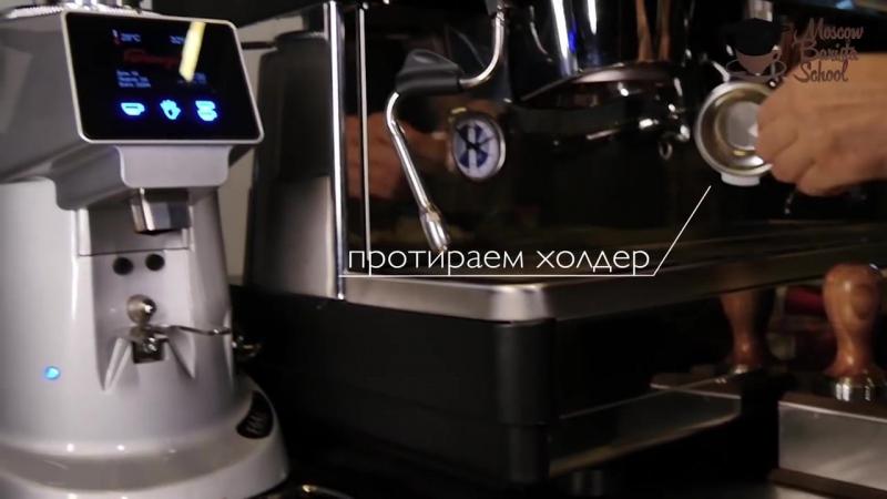 Как приготовить раф кофе. Школа бариста