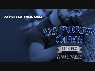#2 USA POKER OPEN FINAL $10K PLO
