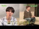 We Love BTSラスベガス編を独占配信中 - 単独インタビューではアーティストBTSとしての - 想いやこだわりを真剣に語ります