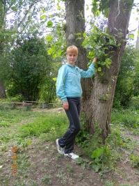 Лена Ушакова, 14 июля 1989, Моршанск, id176211837